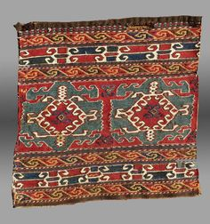 Vintage Antique Shasevan Soumak Wall Hanging by tcEclecticImages