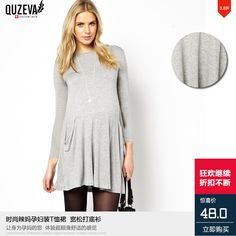 Find More Information about PW032 New Autumn long sleeve maternity one piece dress fashion maternity clothing loose basic shirt for pregnant women,High Quality shirt,China dress sandals Suppliers, Cheap dress shirt packaging from Aileen&Becky's Store on Aliexpress.com