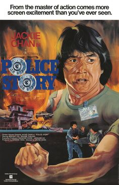 "A Jacky Chan movie ""Police Story"" Hk Movie, Hong Kong Movie, Movie Film, Kung Fu Martial Arts, Martial Arts Movies, Jackie Chan Movies, Brigitte Lin, Maggie Cheung, Police Story"