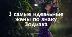 Есть женщины для страсти, а есть для любви. Есть женщины, которые отличаются от других!