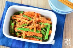 <Cook-Ahead Dish> Sweet Sesame Glazed Beans and Carrots - はじめに覚える。いんげんとにんじんの胡麻和え