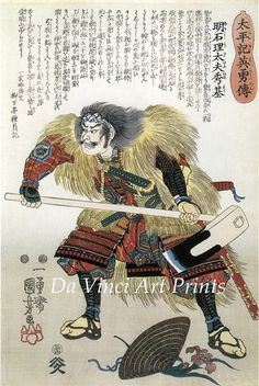 Japanische Kunst. Samurai Holzschnitt von DaVinciArtPrints auf Etsy