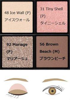 アディクション_パーソナルカラー別おすすめ4色パレット Beauty Makeup, Hair Makeup, Beauty Hacks, Beauty Tips, Hair Color, Eyeshadow, Make Up, Skin Care, Cosmetics