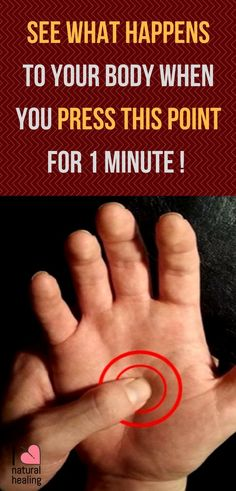 See What Happens To Your Body When You Press This Point For 1 Minute - Acupressure Points on Hand are very helpful for Self Treatment. There are a few common pressure points situated on Hand which should be stimulated regularly as Self Treatment. Applying pressure on Hand Acupressure Points for Self Treatment will help in reducing many pains and problems.