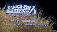 HK阿Ta:#李敏鎬##賞金獵人李敏鎬#「賞金獵人」藍光碟及DVD香港推出啦!! 大家快去支持!! 分開2種, 有雙面海報( size像桌墊那種)及沒有海報[鼓掌][鼓掌][鼓掌][色][色][色][太開心][太開心][太開心]........... - 微博精選 - chinatimes 中時電子報
