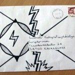 Kirjekuorikilpailujen tuotoksia eri vuosilta Arabic Calligraphy, Arabic Calligraphy Art