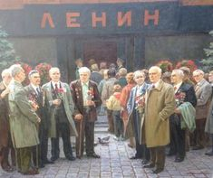 «Однополчане» 1965-1967 - Петухов Василий Афанасьевич Soviet Art, Illustration, Painting, Painting Art, Illustrations, Paint, Draw, Paintings