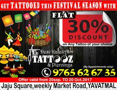 Hi,We r back with Tattoo offer Get flat 30% off  By appointment only 9765626735 Desi Kalakaar Tattooz .Yavatmal #yavatmal #tattooyavatmal #vikranttattoo #tattoooffer
