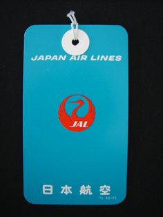 Vintage Airline Tag - Japan Air Lines