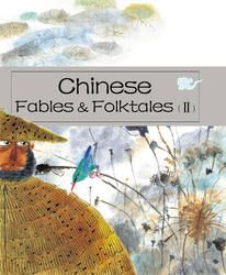 Chinese Fables & Folktales features beautiful illustrations, Recommended bedtime entertainment for all. Chinese Picture, Chinese Book, Traditional Literature, Tales For Children, Book Sites, 4th Grade Reading, Book Illustration, Illustrations, Illustration