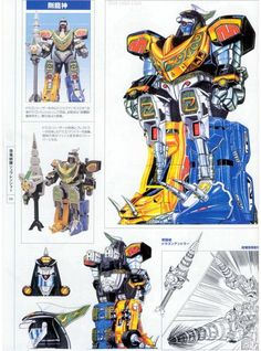Super Sentai Art Collection These are my newer scans of the book and not the Thai-Toku scans. Power Rangers Megazord, Gundam, Desenho Do Power Rangers, Kamen Rider, Zoids, Marvel Tribute, Power Rangers Fan Art, Pawer Rangers, Alternative Comics