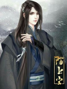 Read General Shu Wei from the story To be reborn as a General by with reads. Fantasy Art Men, Beautiful Fantasy Art, Anime Fantasy, Boy Art, Art Girl, Manga Art, Manga Anime, Anime Guy Long Hair, Chinese Picture