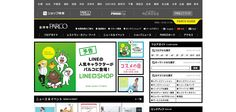 [PEGGY]吉祥寺パルコ http://www.parco-kichijoji.com/page/  上方都集中選單項目