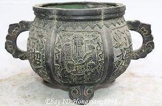 Old Chinese Antique Bronze Wealth God Mammon Statue Jar Jug Crock Pot Pots Pots, Crockpot Ideas, Bronze, Incense Burner, Statue, Crock Pot, Wealth, Chinese, Jar