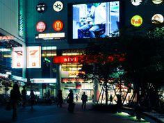 Sendai Station East Exit - Copyright Sami Hurmerinta. Sendai, Travel Images, Japan, Japanese Dishes