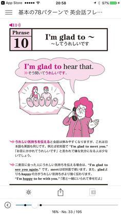 Basic Japanese Words, Japanese Grammar, Japanese Phrases, Study Japanese, Kids English, English Study, English Lessons, Learn English, Japanese Language Learning