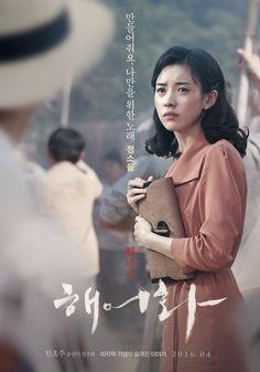 Healing camp vietsub joo sang wook dating