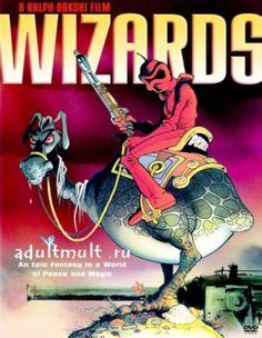 Волшебники / Wizards