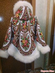 Mode Russe, Russia Fashion, Dragon Jewelry, Quirky Fashion, Kinds Of Clothes, Shearling Coat, City Style, Winter Wear, Fashion Outfits