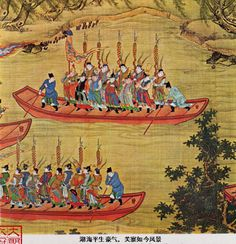 Royal guards display their navigation skill, a colour ink painting by a Ming Dynasty (1368 - 1644) artist