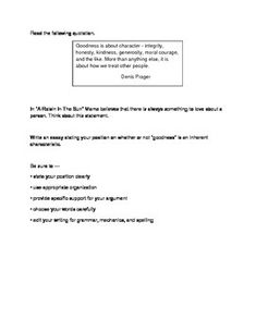 STAAR EOC EXPOSITORY ESSAY - TeachersPayTeachers.