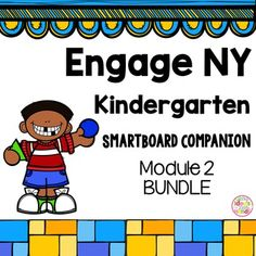 ****This is a growing bundle. As of 10/9/16 lessons 1-4 are included in this bundle. All lessons will be added no later than 10/22/16 and you will receive these lessons when they are added. By purchasing early you are saving $5!!!***This is a SmartBoard activity that directly correlates with the Kindergarten Engage NY Math Module 2.