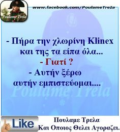 Image about funny in greek quotes✌ by σωτηρίααα ✌ Funny Vid, The Funny, Me Quotes, Funny Quotes, Funny Greek, Magic Words, Greek Quotes, Great Words, True Words