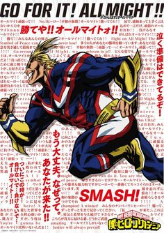 See more 'My Hero Academia' images on Know Your Meme! My Hero Academia 2, My Hero Academia Episodes, Buko No Hero Academia, Old School Cartoons, Go For It, Anime Nerd, Hero Wallpaper, Iphone Wallpaper, Real Hero
