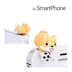 Cache-prise chien - Shiba