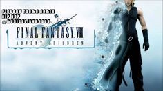 Final Fantasy VII | Victory Fanfare Remix | Hip Hop/Pop/Trap | @Musicali...