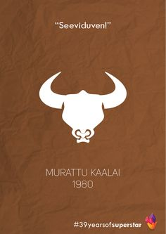 A minimalist tribute to 39 years of the world& biggest Superstar, Rajinikanth. Tamil Songs Lyrics, Song Lyrics, Movie Quotes, Life Quotes, Swami Vivekananda, Minimal Movie Posters, Hero Wallpaper, Super Star, World's Biggest