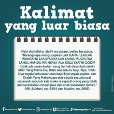 Islamic Prayer, Islamic Dua, Islamic Quotes, Wise Quotes, Words Quotes, Sayings, Doa Islam, All About Islam, Learn Islam
