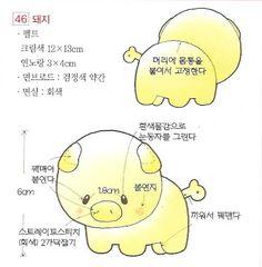 Free Cute Kawaii Piggy Pig Felt Plushie Toy Sewing Pattern / Template