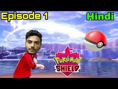 😍 Pokemon Sword & Shield Episode 1 Gameplay Hindi Pc Baba jindabad !! - YouTube Swords, Pokemon, Entertaining, Games, Videos, Youtube, Movie Posters, Film Poster, Gaming