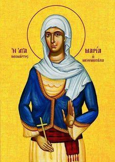 Μωσαϊκό: Αγία Μαρία η Μεθυμοπούλα Άγιοι Ακάκιος ο Οσιομάρτυ...