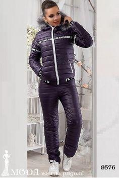 Лыжный костюм 9576. Лыжные костюмы и комбинезоны оптом по низким ценам Bomber Jacket, Leather Jacket, Jackets, Fashion, Studded Leather Jacket, Down Jackets, Moda, Bomber Jackets, Leather Jackets