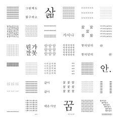 t313 박수민3