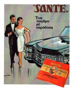 SANTE - παλιές διαφημίσεις - Greek retro ads Vintage Advertising Posters, Old Advertisements, Vintage Ads, Vintage Posters, Vintage Images, Vintage Magazines, Old Greek, Greek Art, Old Posters