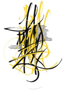 Abstract Dynamic Calligraphy.