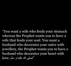 Islam Marriage, Quran Quotes Inspirational, Muslim Quotes, Deen, Muhammad, Peace And Love, Allah, Islamic, Hearts