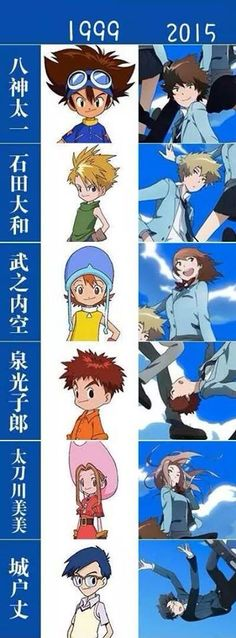 I'm in love with the new animation style! This is the freakin truth and man have they changed a lot since the first digimon came out but it still is one of the best shows on tv