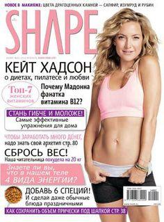 Shape №2 2014 россия