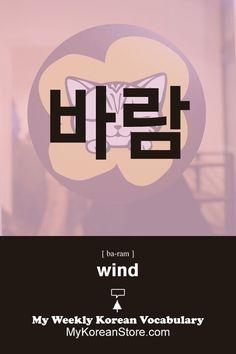 ❋ Learn Korean - Wind (mykoreanstore.com)