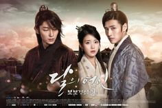 Scarlet Heart Ryeo with Lee Joon Ki, IU and Kang Ha Neul