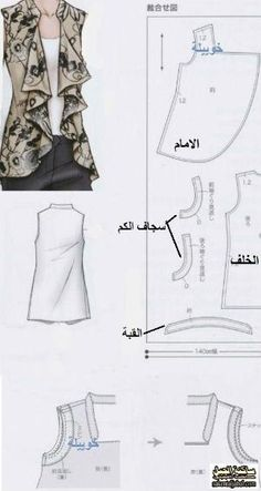 Practical Cutting, Easy Sewing Vest Model, mold and construction - Patrones - Sewing Patterns Fashion Sewing, Diy Fashion, Ideias Fashion, Woman Fashion, Dress Sewing Patterns, Clothing Patterns, Dress Pattern Free, Shirt Patterns, Vest Pattern