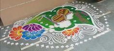 Rangoli Designs for Krishna Janmashtami