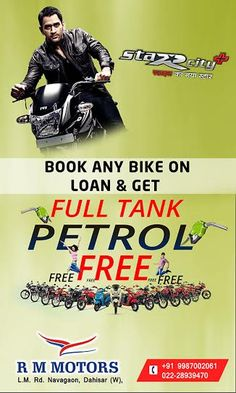 You only live once, but if you do it right,once is enough  Same is with the #Bike  GET ONE NOW with #Free full tank petrol !!  #RMMotors #Offers #Bestdeal #Bestoffers #Best #Biker #Scheme
