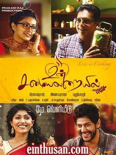 Un Samayal Arayil Tamil Movie Online - Prakash Raj, Sneha and Urvashi. Directed by Prakash Raj. Music by Ilaiyaraaja. 2014