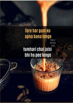 Chai quotes if chai is your first love - Phalli Batana 💔 🖋️ Dosti Quotes In Hindi, Friendship Quotes In Hindi, Tea Lover Quotes, Chai Quotes, Shayari Funny, Shayari Song, First Love Quotes, Cute Relationship Quotes, Gulzar Quotes