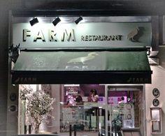 The Farm Restaurant, Dublin
